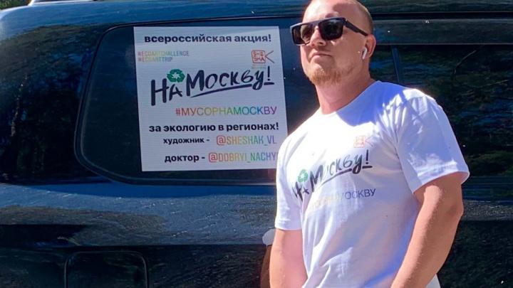 Художник из Сибири отправился в Москву с автопробегом, чтобы рассказать о проблемах с экологией