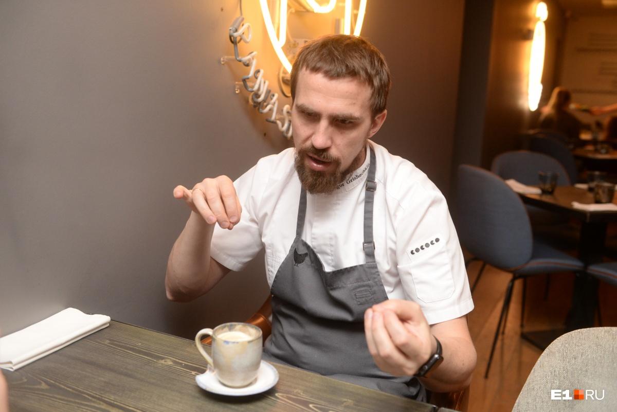 «Как будто домохозяйка из подручных средств сделала»: питерский повар — о екатеринбургских блюдах