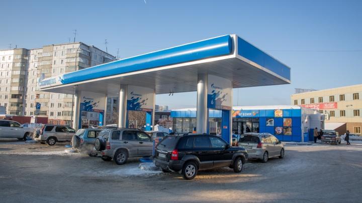 На новосибирских АЗС подняли цены на бензин популярной марки