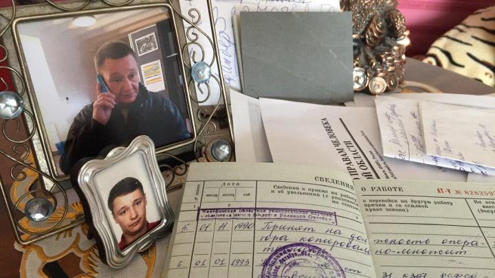 «Всеми силами карабкаюсь»: челябинец, застрявший в Бельгии без паспорта, получил гражданство России