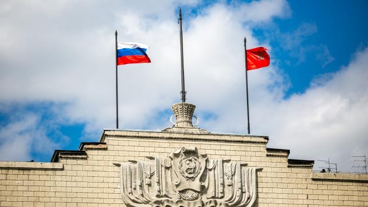 Усс уволил главного чиновника по развитию связи в крае