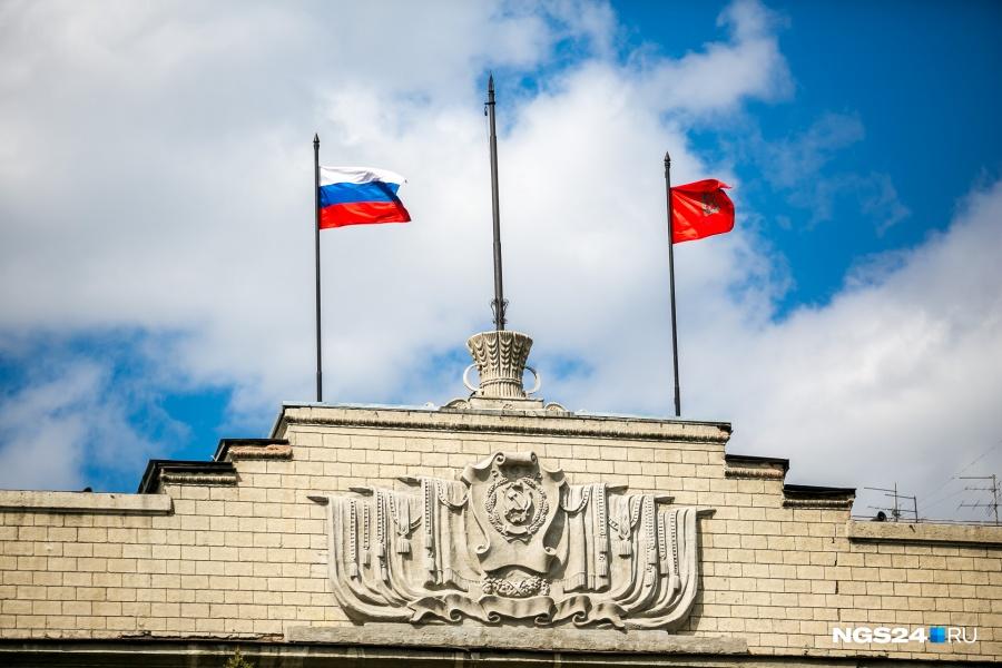 Уволен директор агентства информатизации исвязи Красноярского края