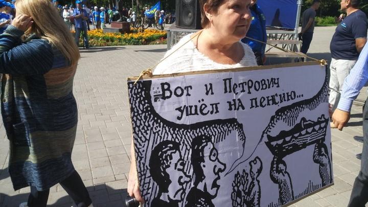 Очередной митинг против повышения пенсионного возраста в Самаре собрал около 1000 человек
