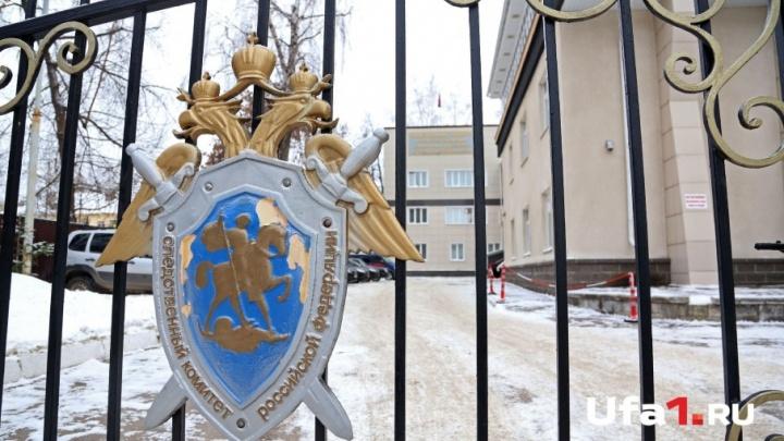 Следком Башкирии наградили в Москве