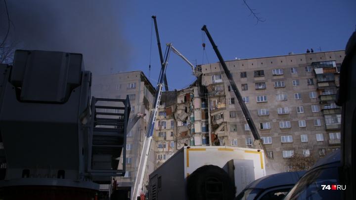 Реабилитация и наблюдение: ещё двоих пострадавших при взрыве в Магнитогорске выписали из больницы