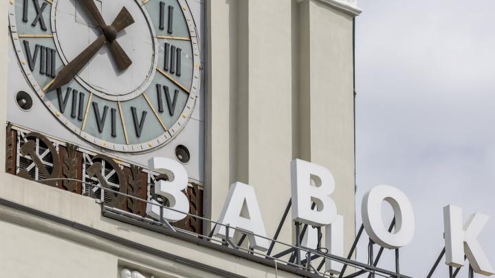 Железнодорожный вокзал Волгограда временно назвали в честь злобного лидера Смертоносной шестёрки