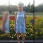 «Не дошла до работы»: в Перми ищут 27-летнюю девушку