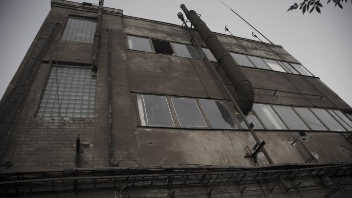 Заводы, мясокомбинаты и заправки: в Волгоградской области продают имущество более 40 бизнесменов