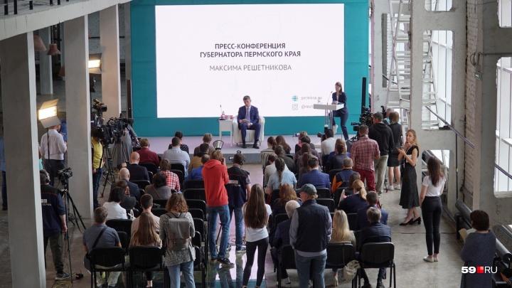 Пресс-конференция как свадьба. За час ответов губернатора власти Прикамья выложили 372 тысячи рублей