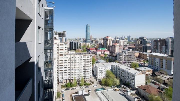Выгода до 1,5 млн рублей: застройщик устроил распродажу готовых квартир в разных районах города