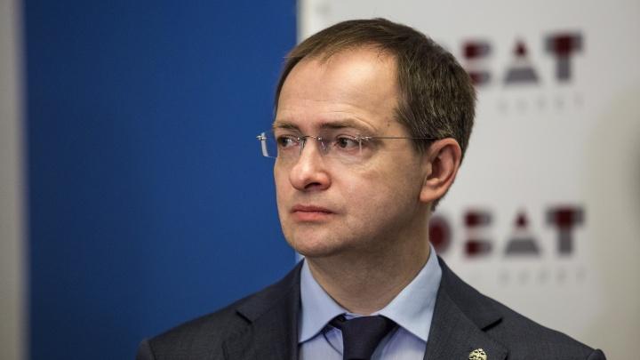 Министр культуры Мединский похвалил руководство оперного за доходы и представил нового директора