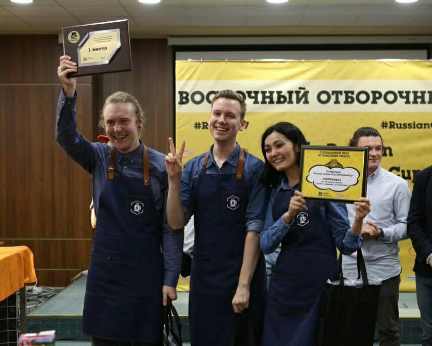 Фото из официальной группы выставкиMoscow Coffee and Tea Expo