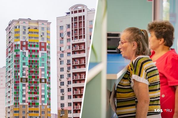Строительство поликлиники в Левенцовском микрорайоне начнется в 2020 году