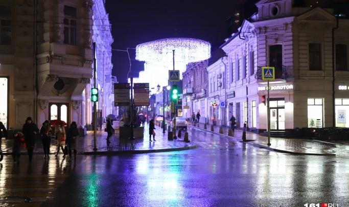Центр Ростова перекроют 31 декабря из-за праздничных мероприятий