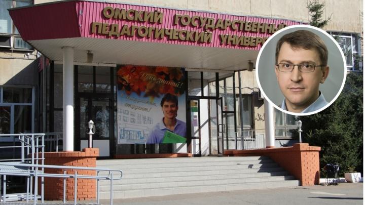 В Омском педуниверситете выбрали нового ректора