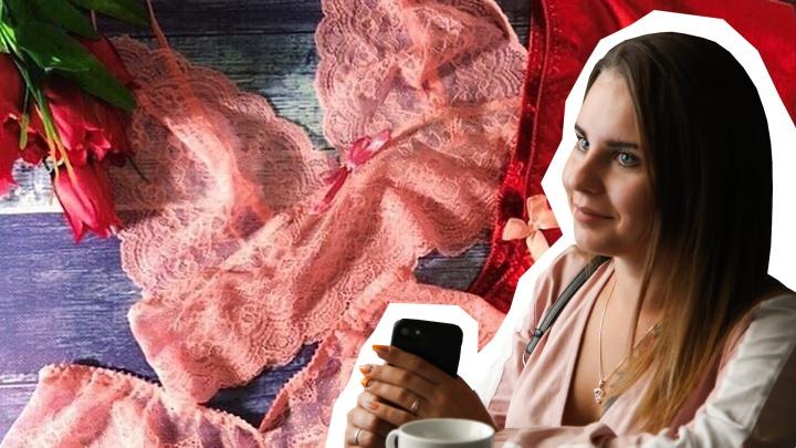 «Засветила» нижнее бельё: челябинка случайно выучилась на электрика и начала шить женские кружева