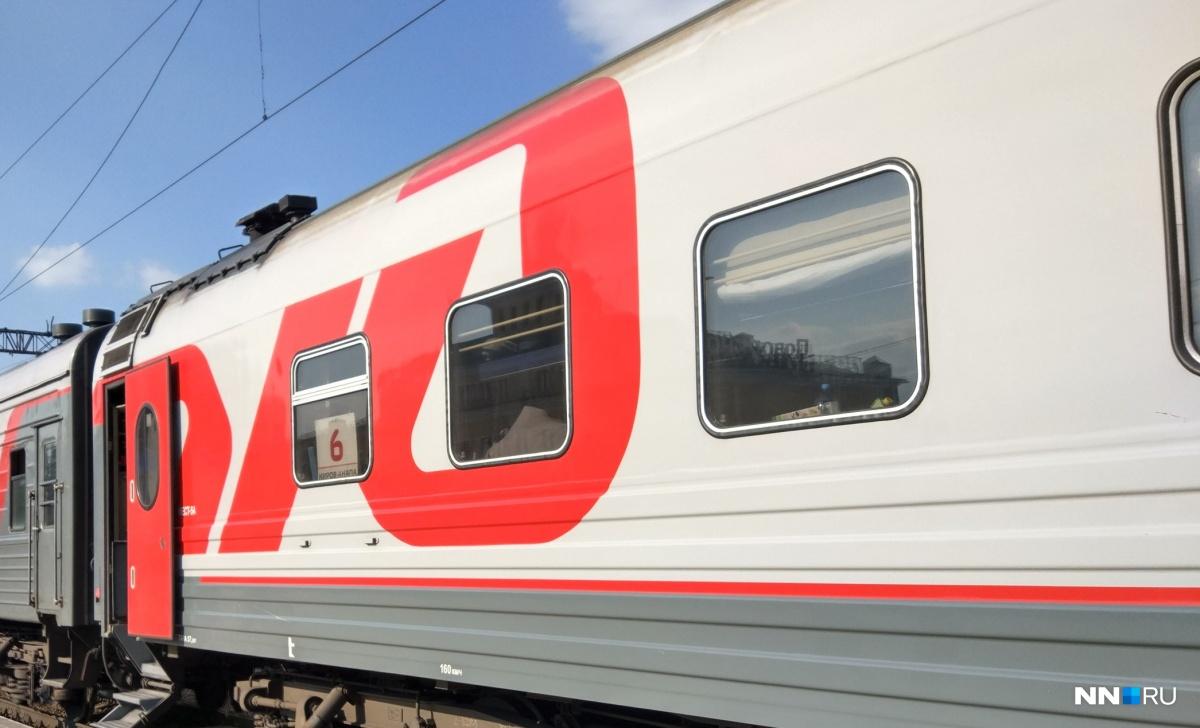 С1марта между Петербургом иНижним Новгородом начнет курсировать «Сапсан»