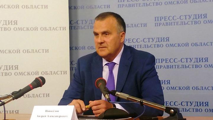 Вице-губернатор Омской области ушёл в отставку