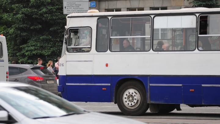 В Екатеринбурге ликвидируют автобус 31-го маршрута