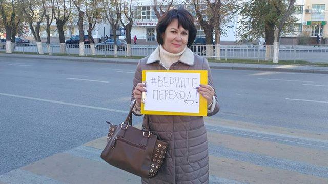 «Хуже не будет»: волгоградские чиновники решили вернуть скандальный переход на улице Невской