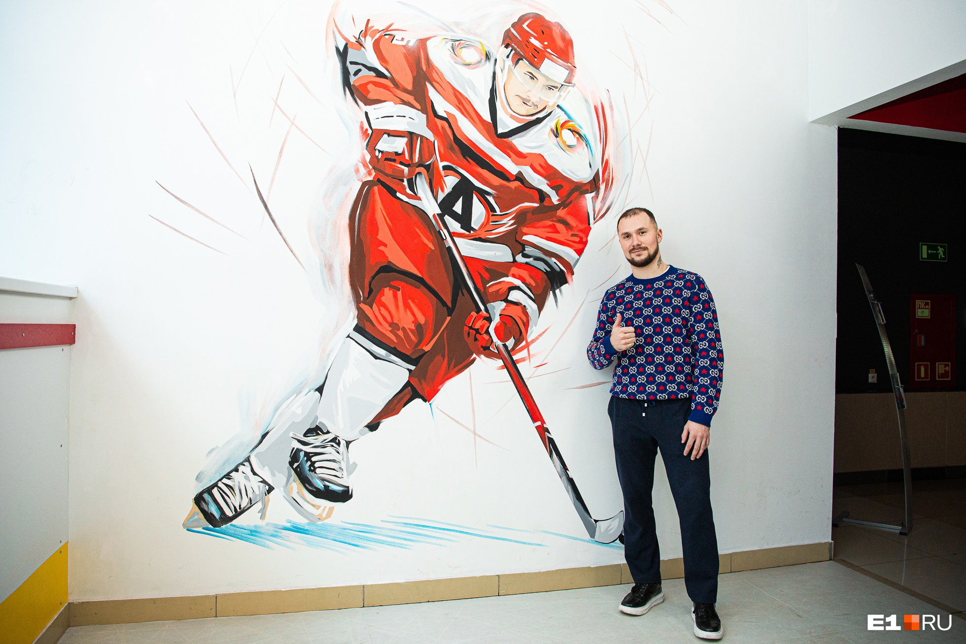 На стенах в «Уральце» есть граффити с Анатолием Голышевым, причем не одно