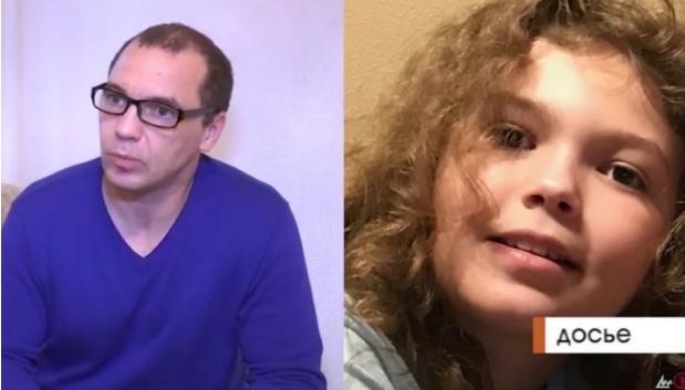 12-летнюю девочку похитил отец: туляков просят посодействовать впоиске