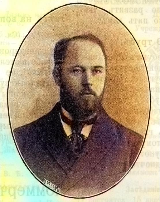 Купец Степан Логинов