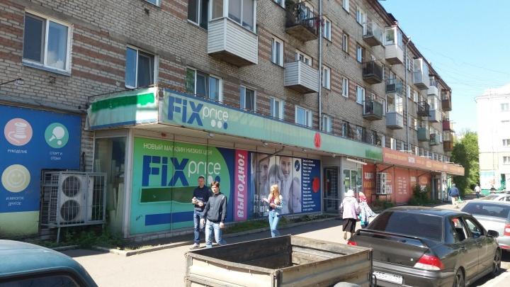 Fix Price на Чайковского лишился баннеров во все окно. На очереди соседний «Батон»