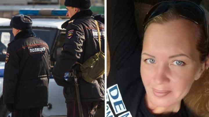 Под Новосибирском пропала молодая женщина в сером пуховике: её ищут уже третью неделю