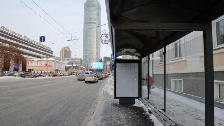 Четыре десятка остановок в Екатеринбурге передвинут на новые места