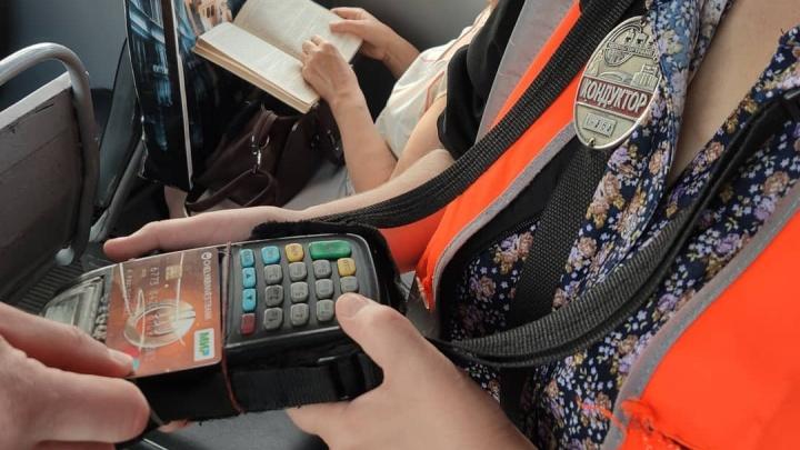 В челябинских троллейбусах снизили стоимость проезда