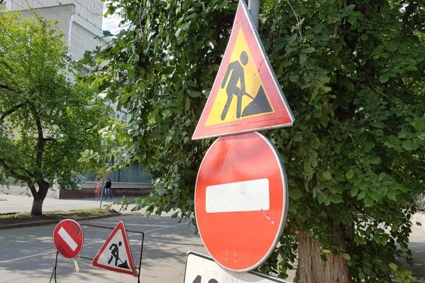 Проезд по улице Красина оставят