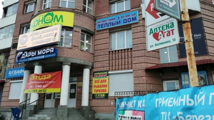 Дизайн-код Архангельска или ремонт дороги? В гордуме предложили потратиться на второе