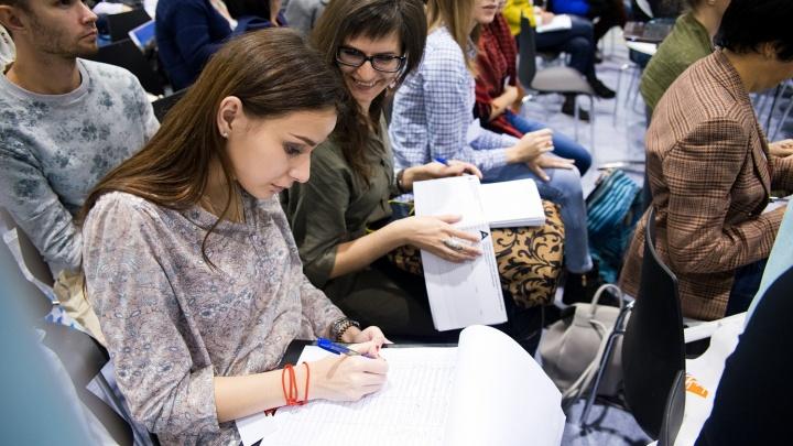 Дизайнеры и архитекторы из России, Великобритании и Белоруссии встретятся на форуме в Новосибирске