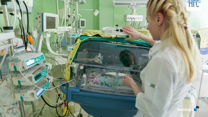 В перинатальном центре родился 600-граммовый малыш