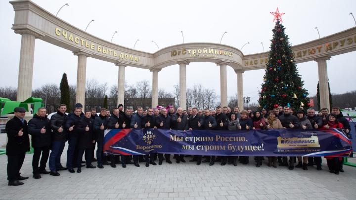 Новоселье в экорайоне «Вересаево»: 750 семей получили квартиры