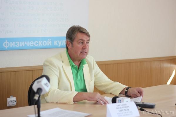 Следователи доказывают, что за два года на посту ректора Евгений Орехов получил взятки на 4,1 миллиона рублей