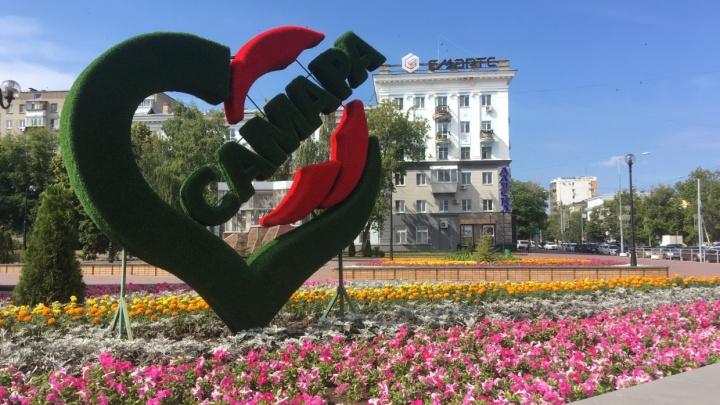 В Самаре появятся двухметровые «Лира с масками» и «Арфа»