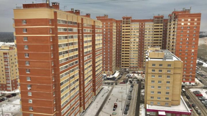 В Перми жители новостройки внезапно получили многомиллионный счет за капитальный ремонт