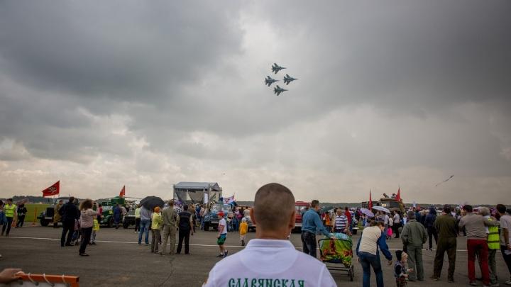 Из-за смога могут перенести авиашоу в Мочище