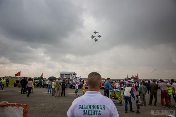 Пока над городом висит смог, малая авиация аэродрома не выполняет полёты
