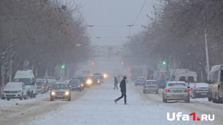 Прогноз погоды на пятницу: в Башкирии будет метель