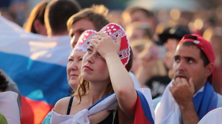 Флешмоб для «викингов» и исландская вечеринка: рассказываем, как развлечься в Ростове сегодня