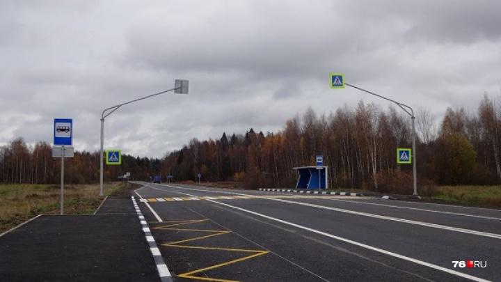 В Ярославской области власти нашли 7 млрд руб для ремонта дорог: что сделают на эти деньги