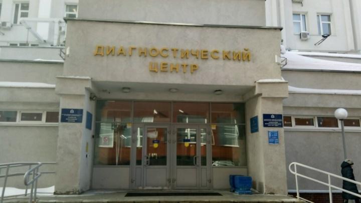 СМИ: обыски в Минздраве связаны с директором нижегородского МИАЦ