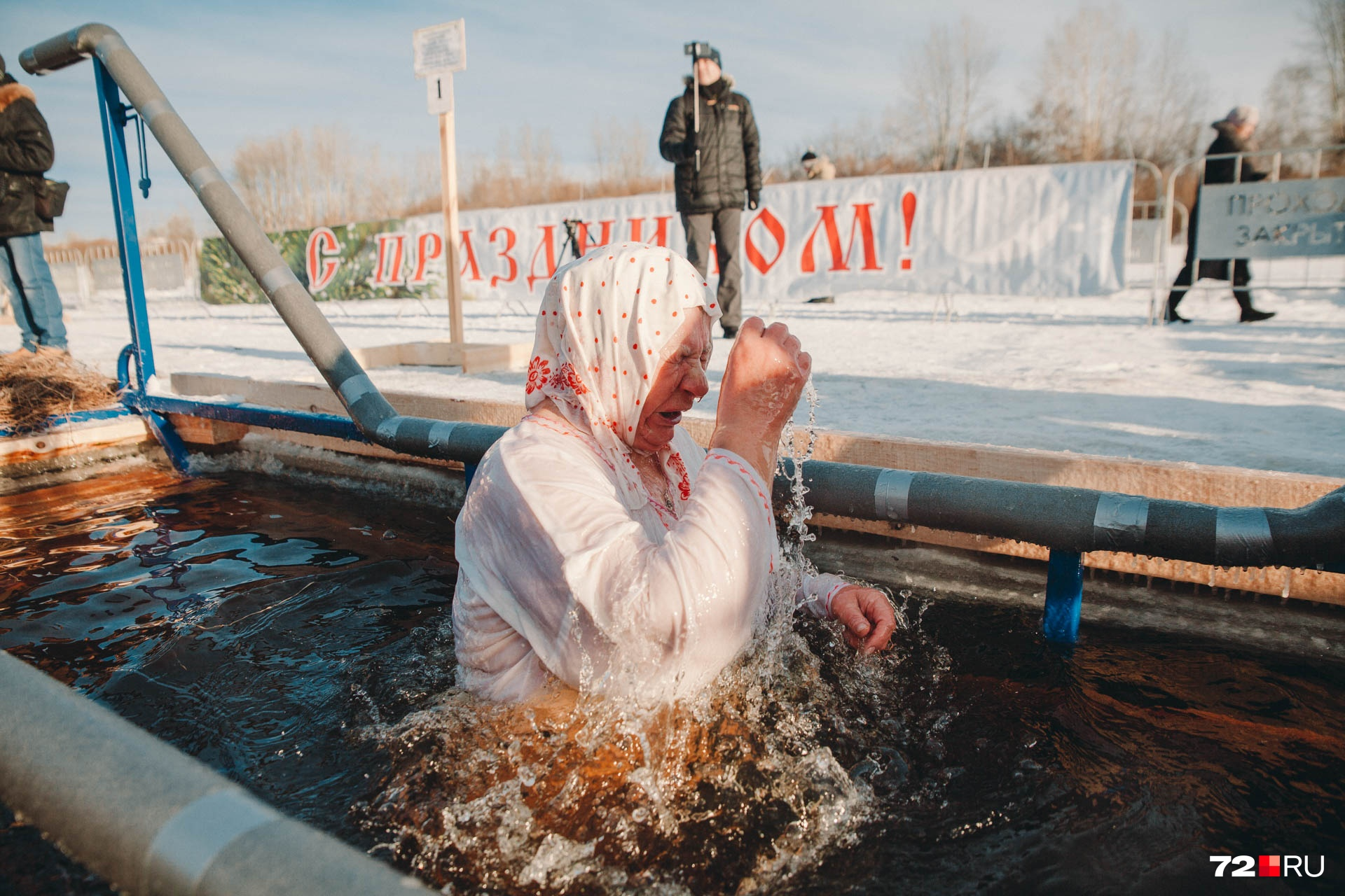 Первая женщина, которая вошла в ледяную воду после Крестного хода.Погружаться в купель следует три раза, обязательно при этом читать про себя текст молитвы «Отче наш»