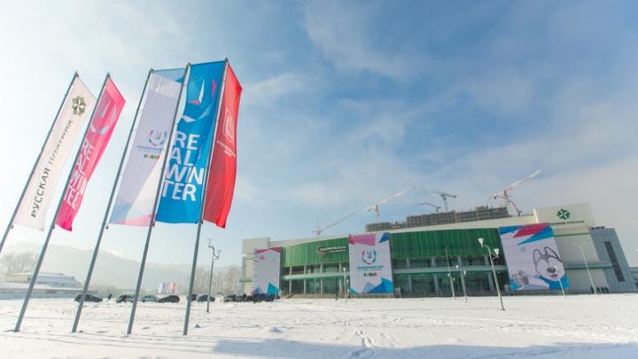 Церемония открытия Универсиады в Красноярске состоится дважды