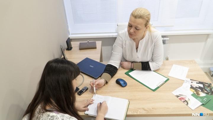 Медицинский центр премиум-класса открылся в Нижнем Новгороде