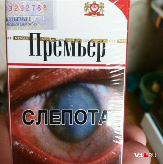 Курение вредит Вашему здоровью!