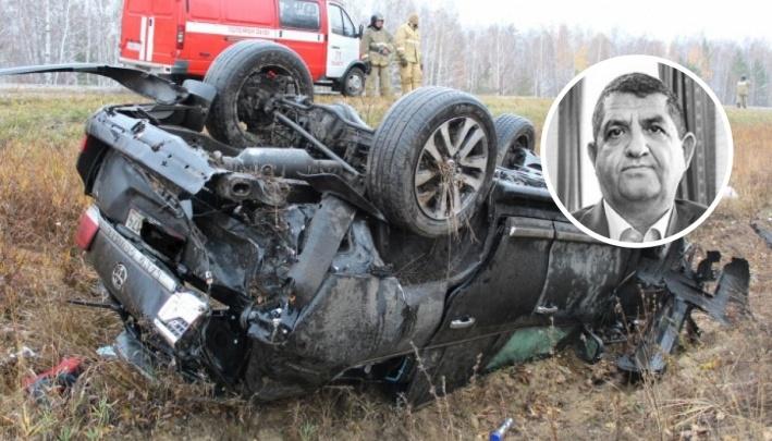 Водителю погибшего в ДТП бизнесмена из топ-100 самых богатых челябинцев вынесли приговор